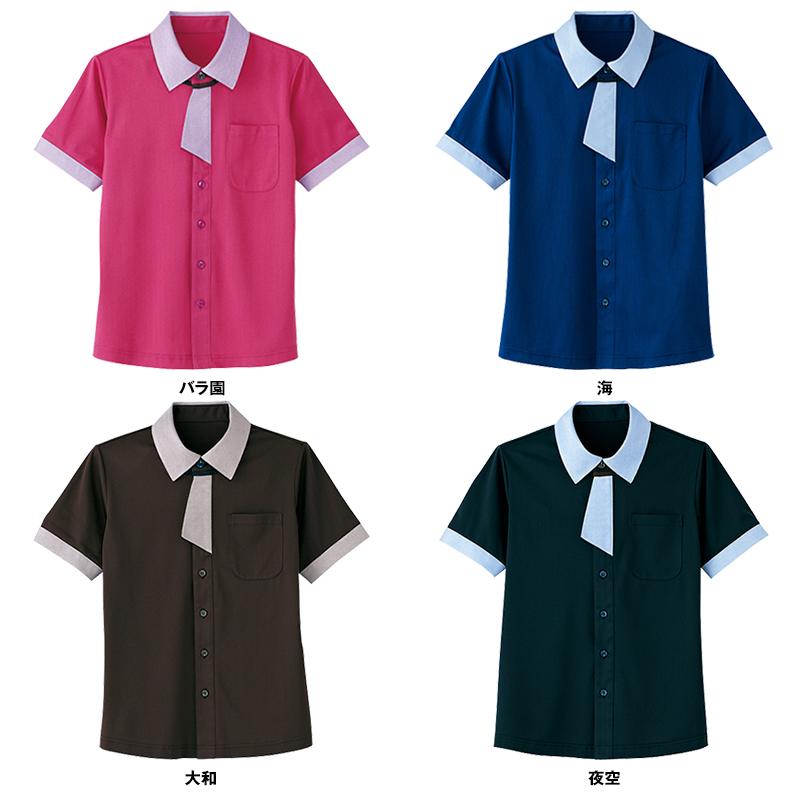 HM2629 ハートグリーン 半袖ニットシャツ 色展開