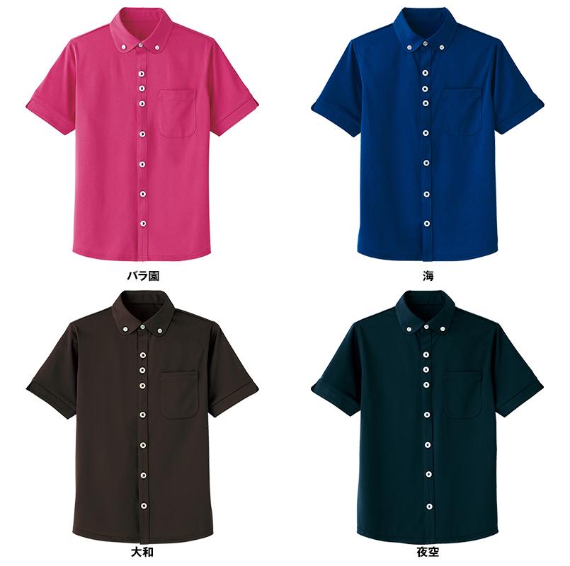 HM2649 ハートグリーン 半袖ニットシャツ 色展開