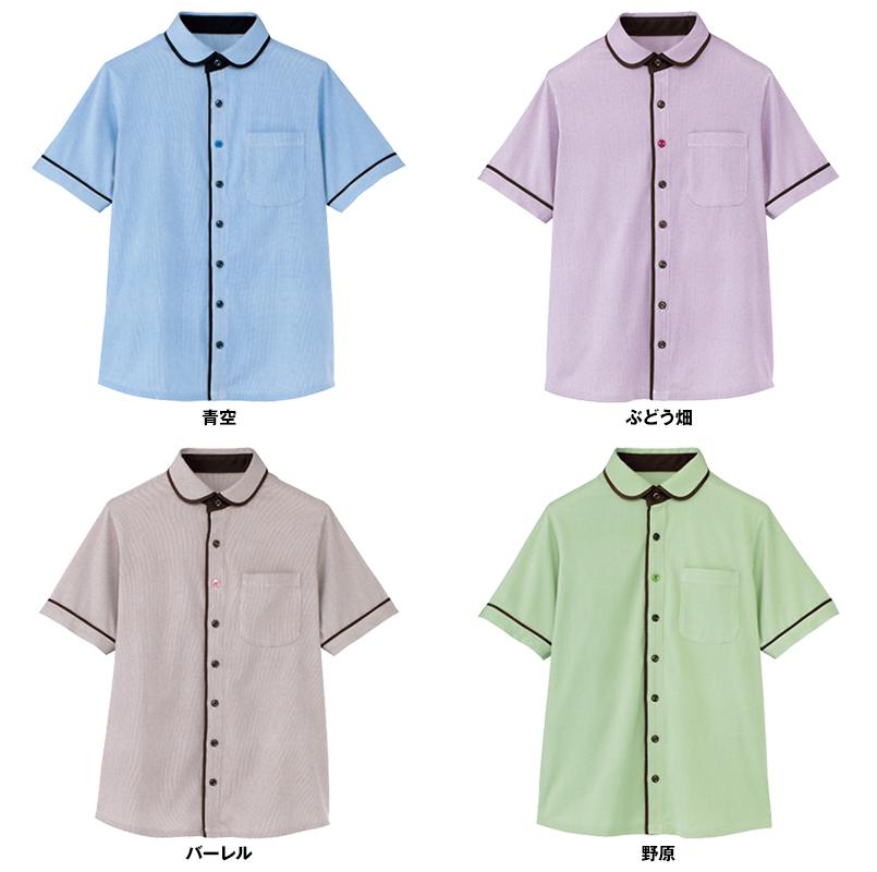 HM2659 ハートグリーン 半袖ニットシャツ 色展開