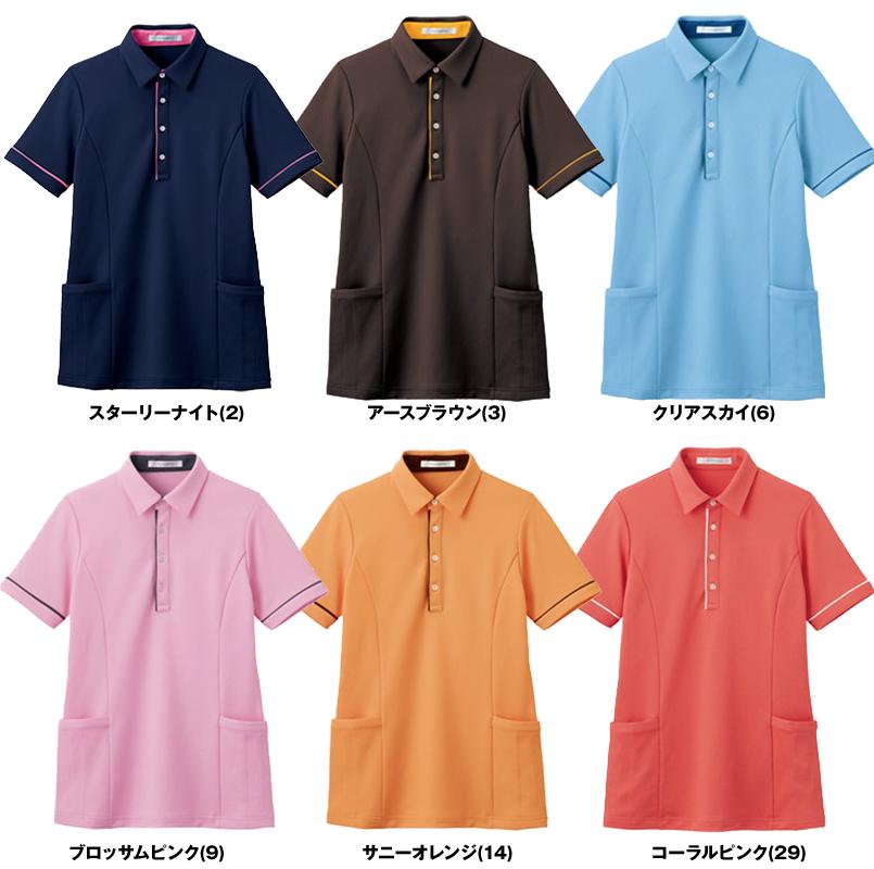 HSP004 ハートグリーン 半袖ロングポロシャツ(男女兼用) 色展開