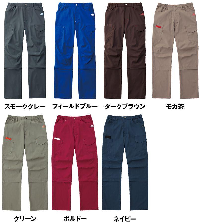 [在庫限り]SMS507-12 14 15 18 アディダス パンツ(男性用) スマートなシルエット カーゴパンツ調ポケット 色展開