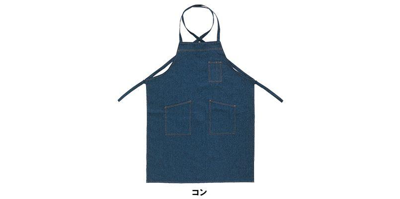 47224 クロダルマ デニムエプロン(ひも)綿100% 胸当て X型 色展開
