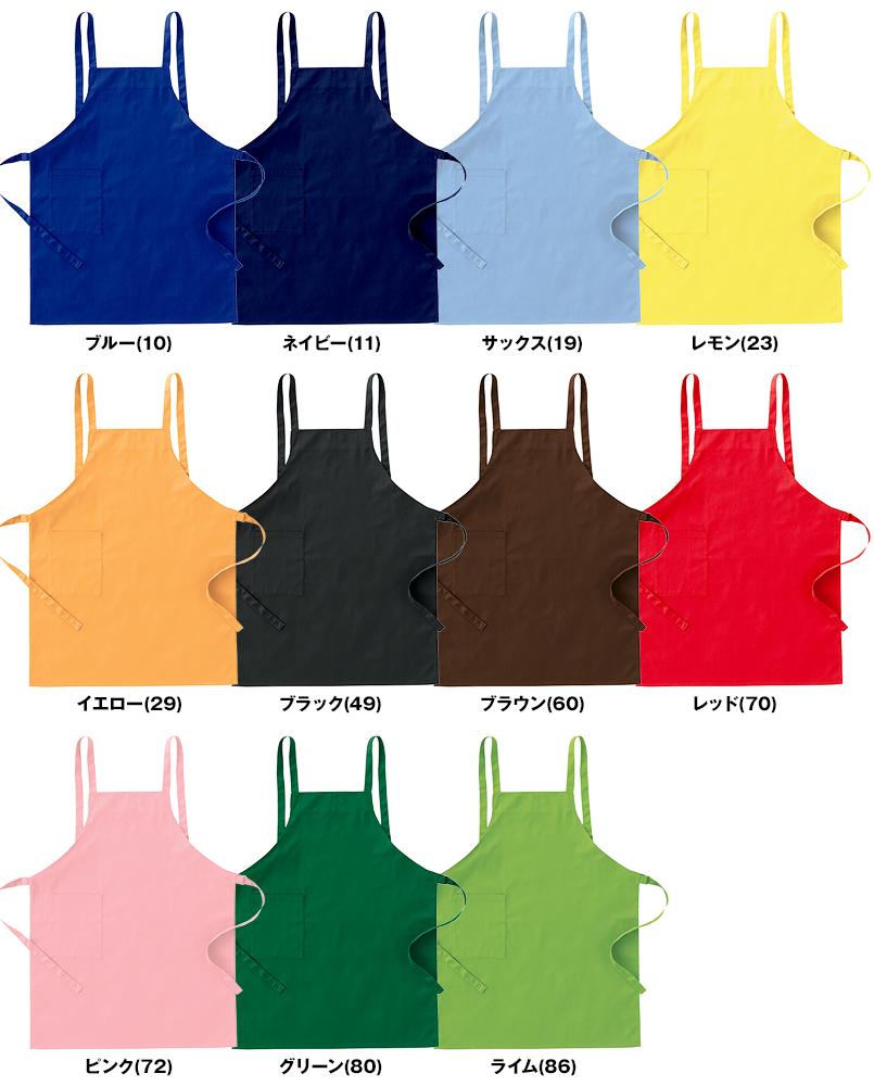 47228 クロダルマ 胸当てエプロン(丈の長さ79cm)(男女兼用) 色展開