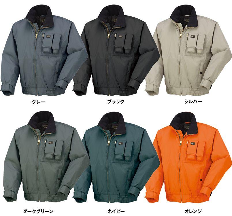 54046 クロダルマ 防寒服ジャンパー 色展開