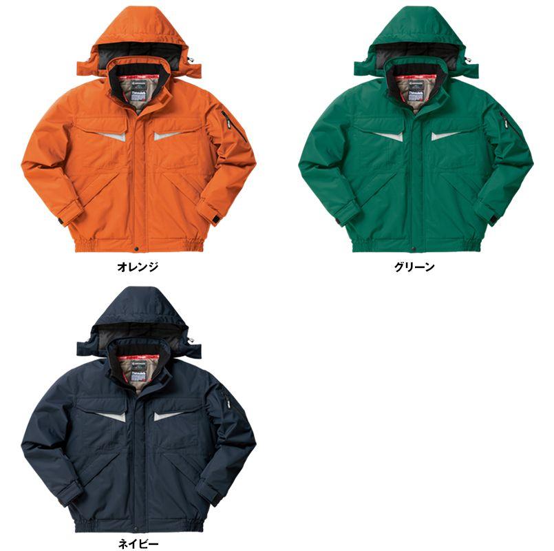 54200 クロダルマ 極寒対応 最強 防水防寒ジャンパー 色展開