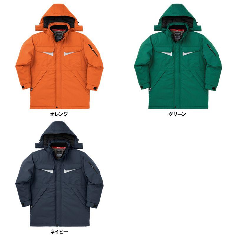 54201 クロダルマ 極寒対応 最強の防水防寒コート 色展開