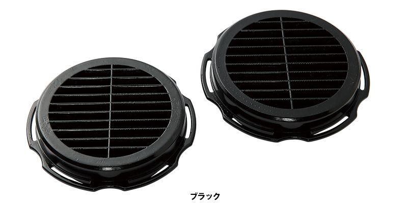 KS-22 クロダルマ エアーセンサー 耐熱ファンキャップ(2個入り) 色展開