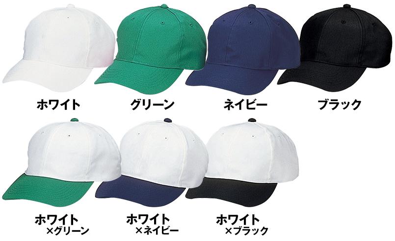 53-45 PRキャップ 色展開