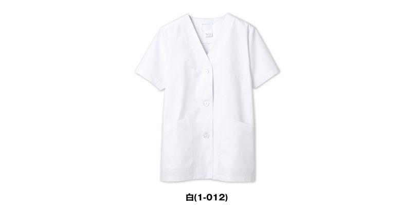1-012 MONTBLANC 襟なし白衣/半袖(女性用) 色展開