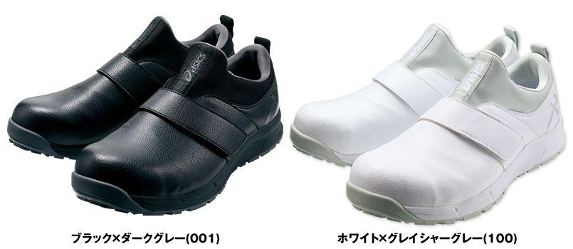 1A004 アシックス ウィンジョブ(R)CP303 (男女兼用) 色展開