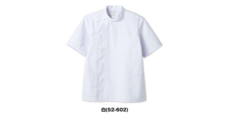 52-602 MONTBLANC 半袖ケーシー(男性用)TA 色展開