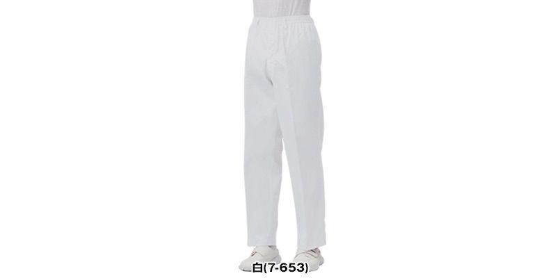 7-653 MONTBLANC 総ゴムパンツ(男性用) 色展開