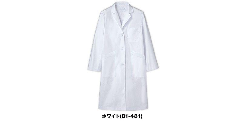 [ネット限定商品]81-481 MONTBLANC レディス診察衣(ドクターコート) シングル 長袖 色展開
