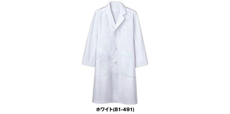 [ネット限定商品]81-491 MONTBLANC メンズ診察衣(ドクターコート) シングル 長袖 色展開