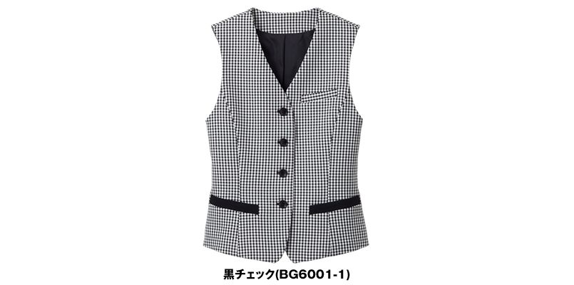 BG6001 MONTBLANC ベスト(女性用) 色展開
