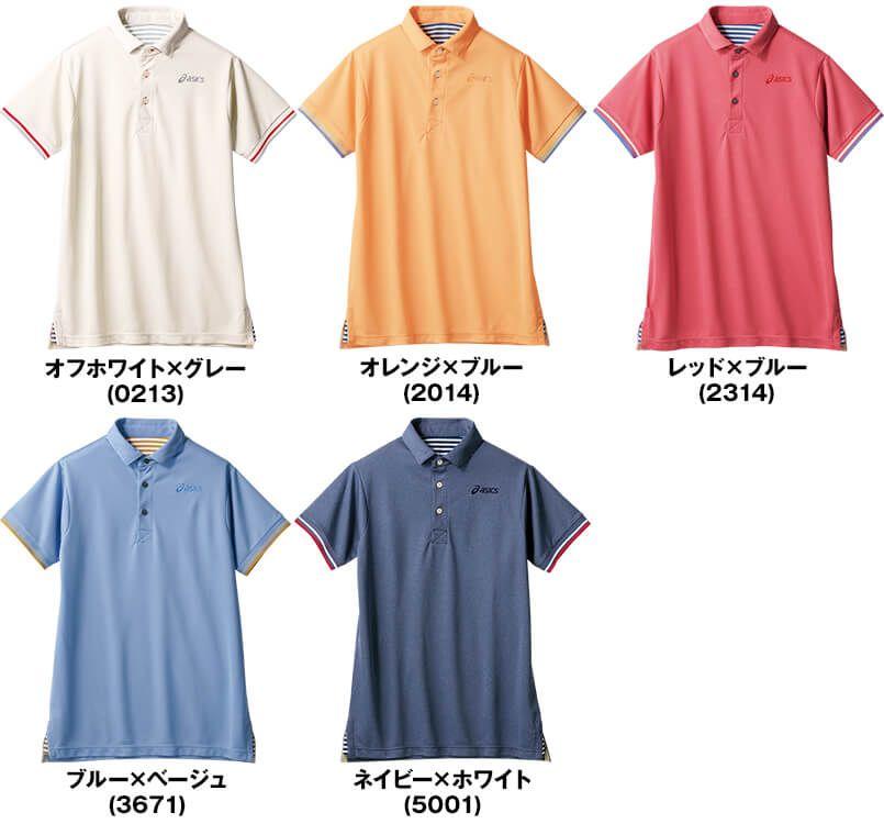 CHM306 アシックス(asics) 半袖ポロシャツ(男女兼用) 色展開