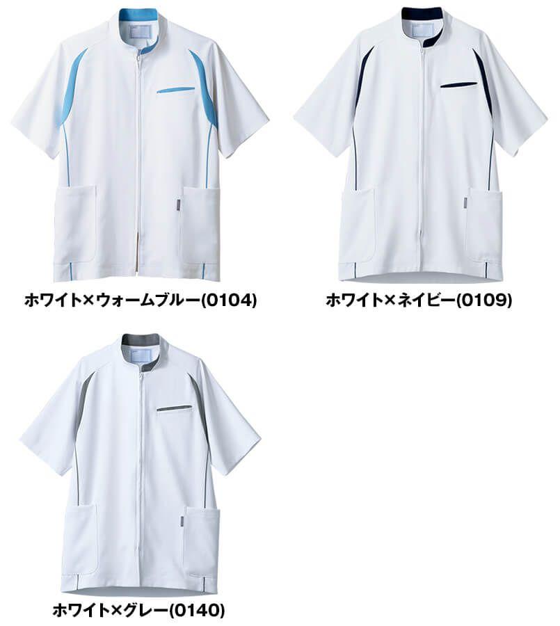 CHM552-0104 アシックス(asics) ケーシージャケット(男性用) 色展開