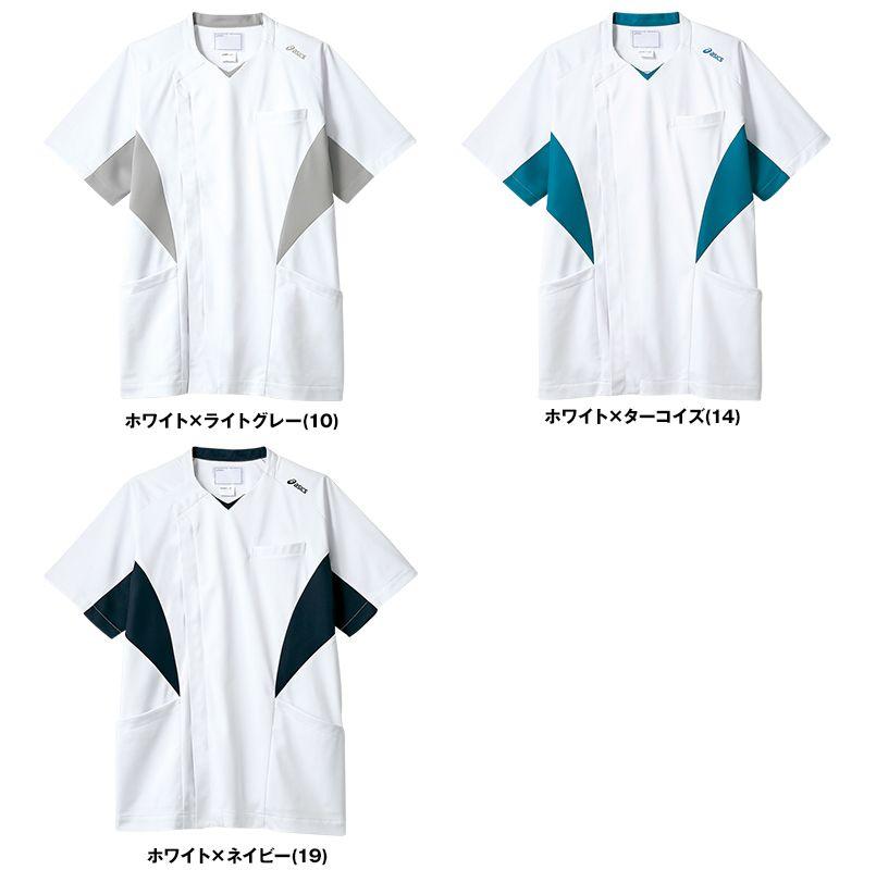 CHM857 アシックス(asics) スクラブ/半袖(男性用) 色展開