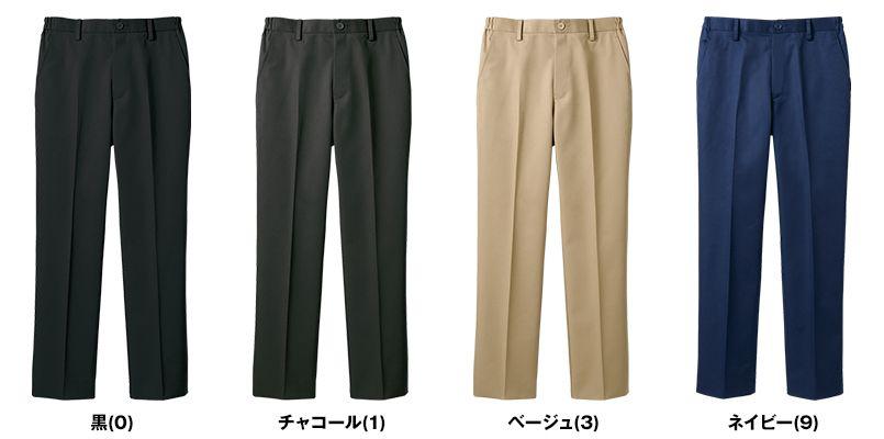 CV7511-0 1 3 9 MONTBLANC チノパン(男女兼用) 色展開