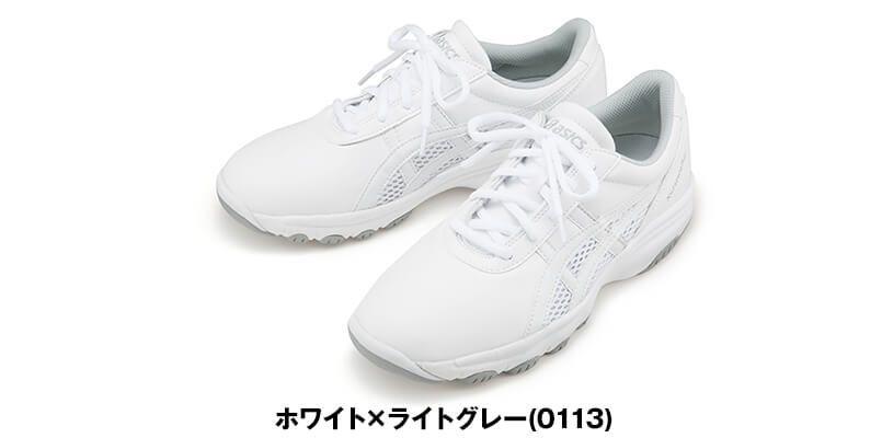 FMN201-0113 アシックス(asics) ナースウォーカー 靴(男女兼用) 色展開