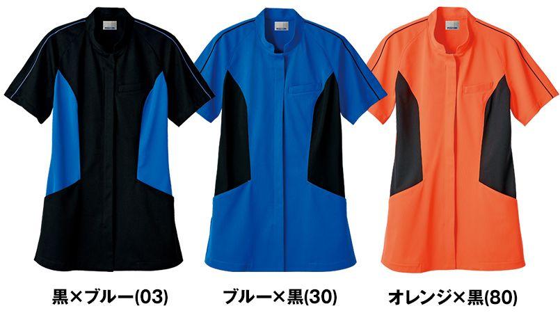 JU803 JUNKO uni レディースジャケット スタンドカラー 色展開