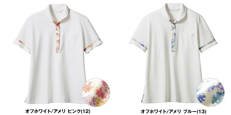 LW201 ローラ アシュレイ 半袖ニットシャツ ポロシャツ(女性用)NLK 色展開
