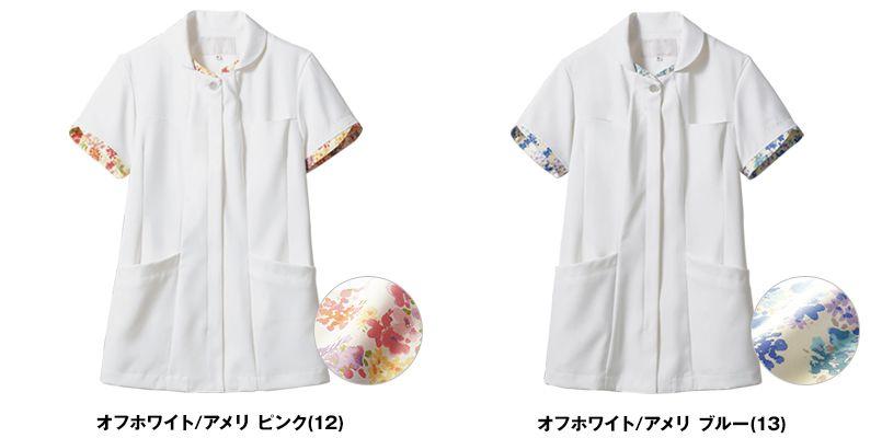 LW801 ローラ アシュレイ 半袖ナースジャケット(女性用) 色展開
