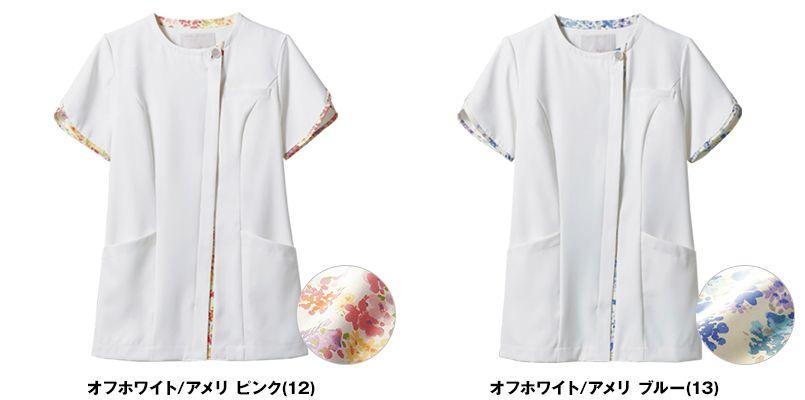 LW802 ローラ アシュレイ 半袖ナースジャケット(女性用) 色展開