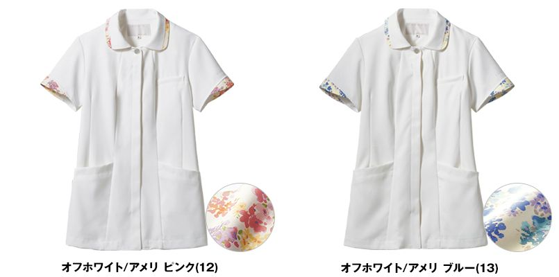LW803 ローラ アシュレイ 半袖ナースジャケット(女性用) 色展開