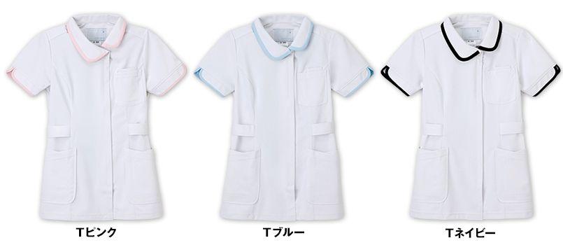 CD2832 ナガイレーベン(nagaileben) キャリアル チュニック(女性用) 色展開