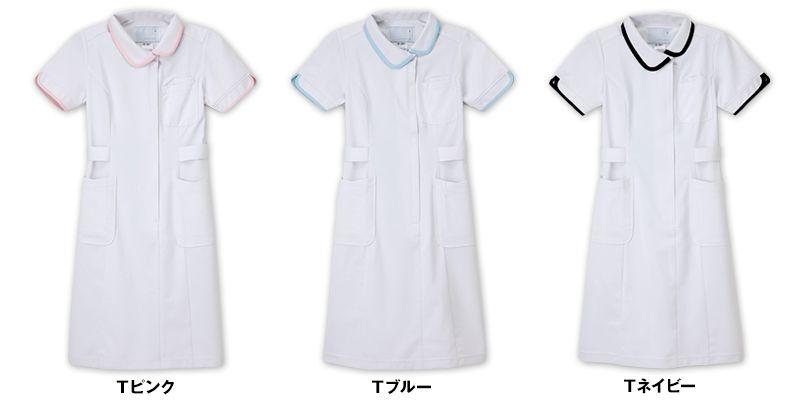 [在庫限り/返品交換不可]CD2837 ナガイレーベン(nagaileben) キャリアル ワンピース(女性用) 色展開