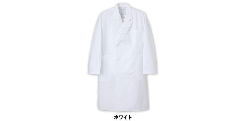 EM3005 ナガイレーベン(nagaileben) エミット ダブル診察衣長袖(男性用) 色展開