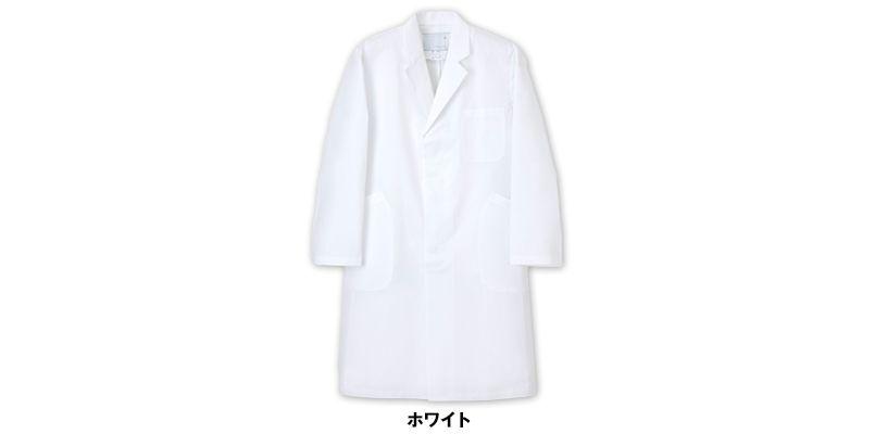 EM3015 ナガイレーベン(nagaileben) エミット シングル診察衣長袖 ショート丈(男性用) 色展開