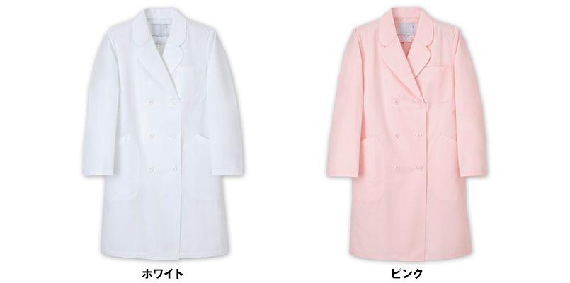 [在庫限り/返品交換不可]EM3025 ナガイレーベン(nagaileben) エミット ダブル診察衣/長袖(女性用) 色展開
