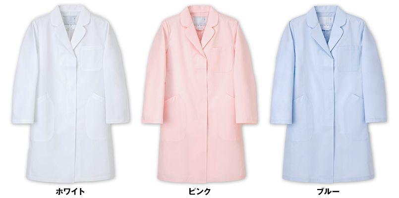 EM3035 ナガイレーベン(nagaileben) エミット シングル診察衣長袖(女性用) 色展開