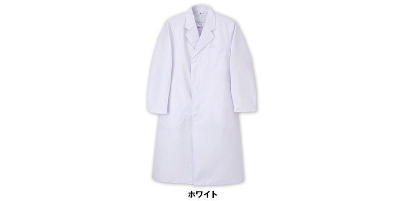 EP110 ナガイレーベン(nagaileben) エミット シングル診察衣長袖(男性用) 色展開
