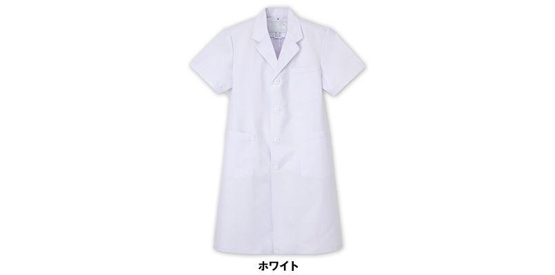 EP112 ナガイレーベン(nagaileben) エミット シングル診察衣半袖(男性用) 色展開