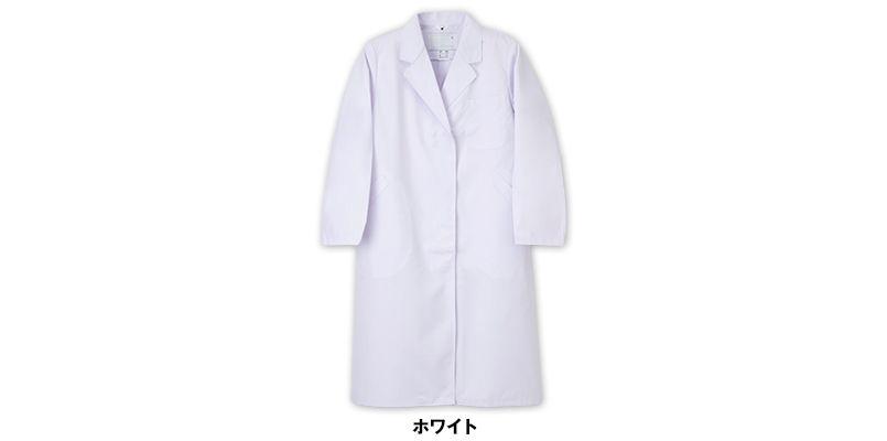 EP130 ナガイレーベン(nagaileben) エミット シングル診察衣/長袖(女性用) 色展開