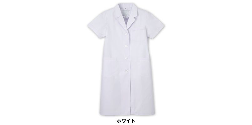 EP132 ナガイレーベン(nagaileben) エミット シングル診察衣半袖(女性用) 色展開