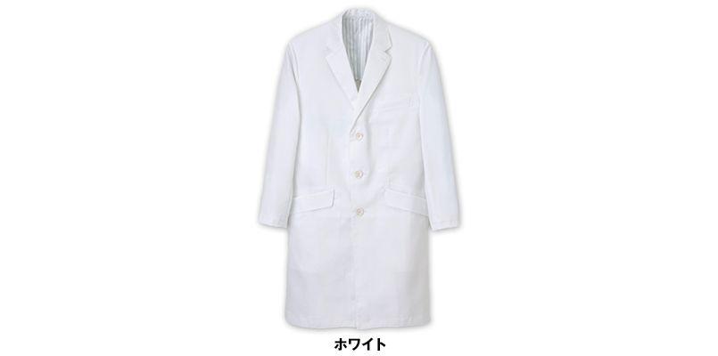 [送料無料]FD4020 ナガイレーベン(nagaileben) シングル診察衣長袖(AB体・ゆったり)(男性用) 色展開