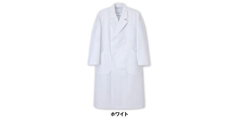 HK10 ナガイレーベン(nagaileben) ホスパーニット ダブル診察衣長袖(男性用) 色展開