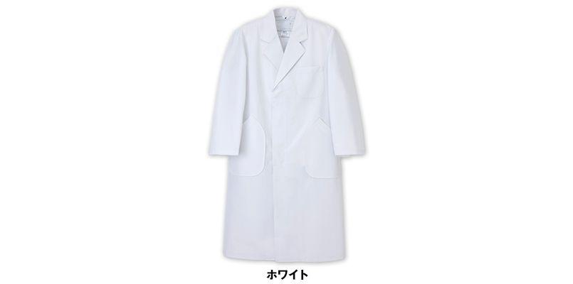 HK11 ナガイレーベン(nagaileben) ホスパーニット シングル診察衣長袖(男性用) 色展開