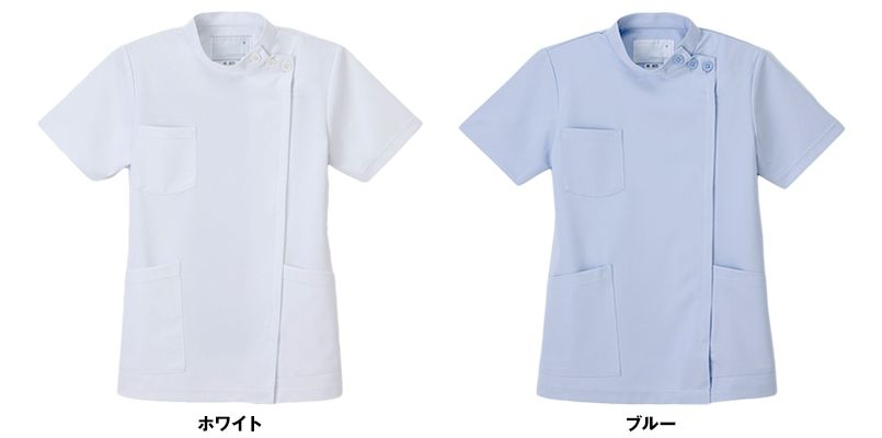 HO4972 ナガイレーベン(nagaileben) ホスパースタット 横掛半袖(女性用) 色展開