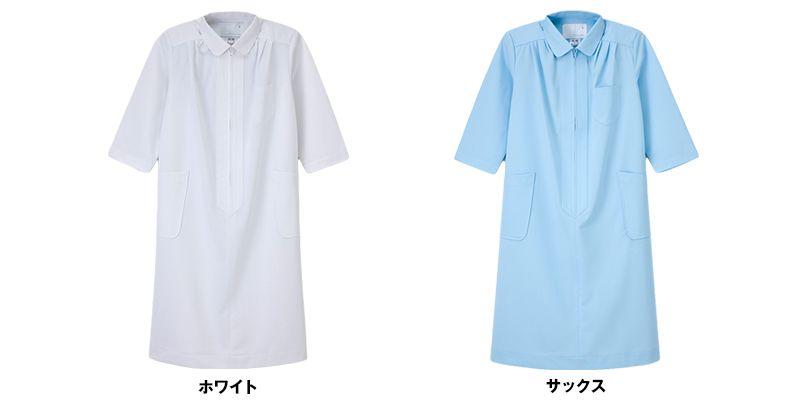 HS986 ナガイレーベン(nagaileben) ホスパースタット マタニティウェアワンピース/七分袖(女性用) 色展開