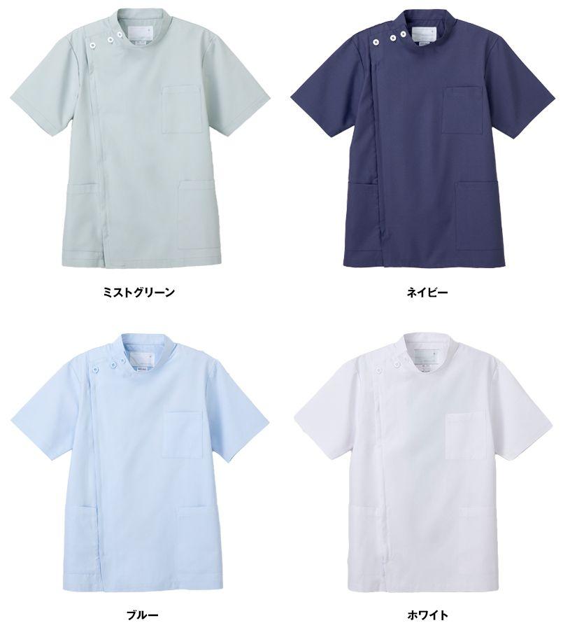KES5167 ナガイレーベン(nagaileben) ケックスター 横掛半袖(男性用) 色展開