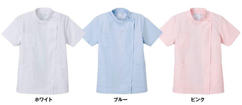 KES5172 ナガイレーベン(nagaileben) ケックスター 横掛半袖(女性用) 色展開
