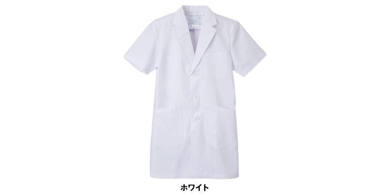 KEX5112 ナガイレーベン(nagaileben) ケックスター シングル半袖診察衣(男性用) 色展開