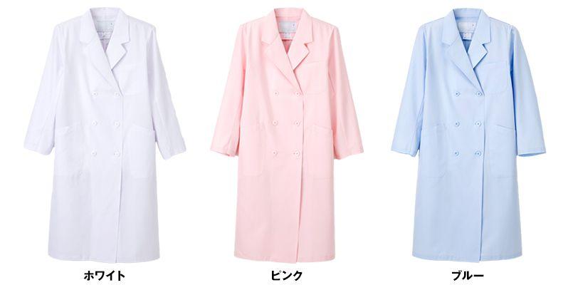 KEX5120 ナガイレーベン(nagaileben) ケックスター ダブル診察衣/長袖(女性用) 色展開
