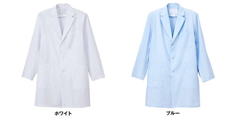 KEX5180 ナガイレーベン(nagaileben) ケックスター シングル診察衣(男性用) 色展開