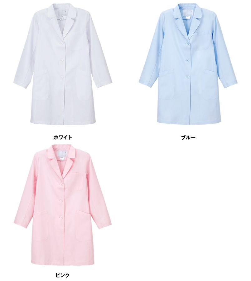 KEX5190 ナガイレーベン(nagaileben) ケックスター シングル診察衣(女性用) 色展開